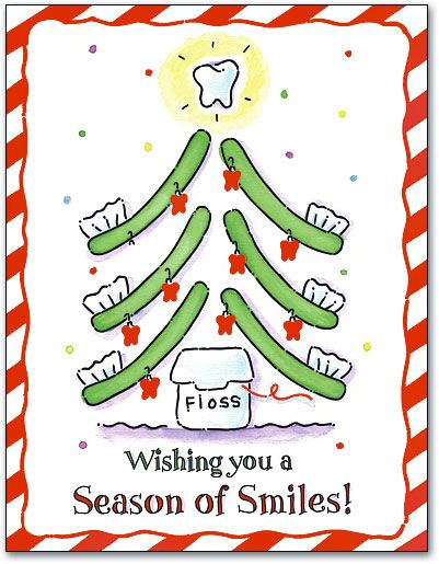 merry-christmas-alivio-dental